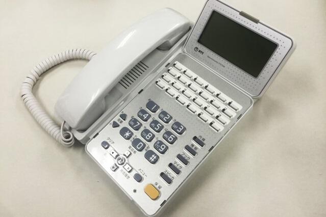 ひかり電話